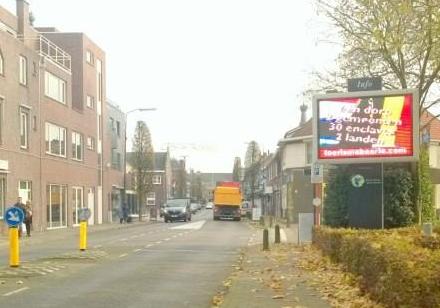 Scherm Loswal Baarle