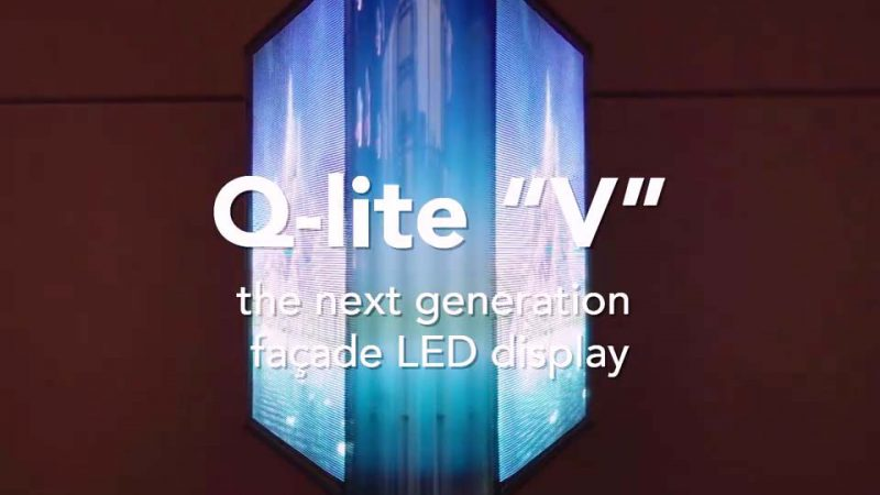 Q-lite V - next generation facade display